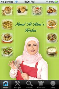 mza 4987589927187100101.320x480 75 200x300 Manal AlAlem Kitchen App Offers Mouthwatering Recipes from the Middle East
