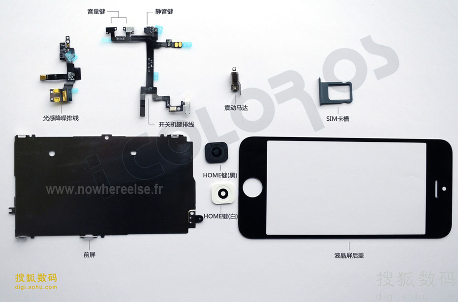 iphone 5 pictures parts