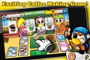 mzl.cjijsbml.320x480 75 300x200 Duckys Coffee is Caffeinated Fun for the iPhone