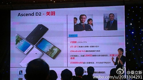 Huawei Ascend D2 Weibo