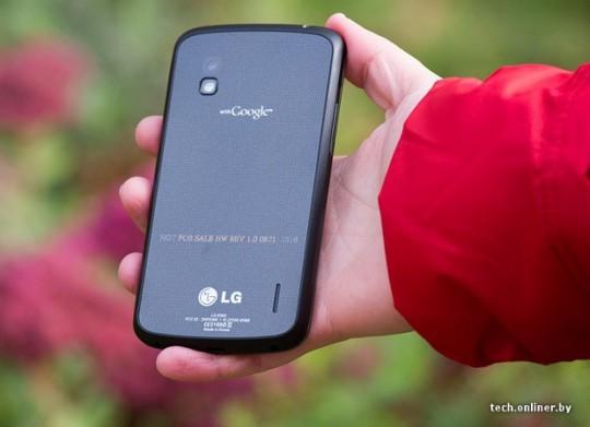 LG Nexus 4 confirmed by LG