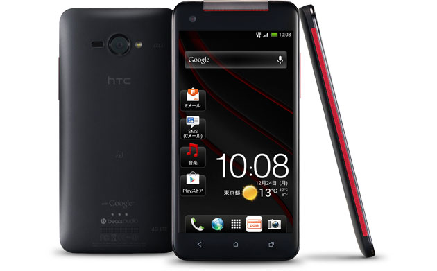 HTC J Butterfly Announced