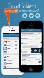 mzl.scfsxyhb.320x480 75 168x300 pMail iPhone App Review: Keep Your Emails Private