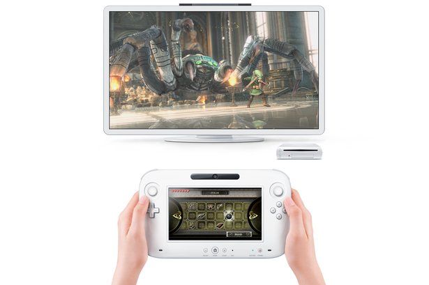 Wii U Nintendo Wii U could have a rough few months