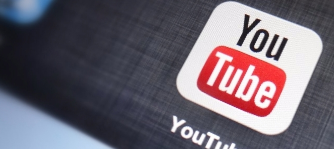 Youtube for iOS Gets Update: Video Beaming & Capture Support