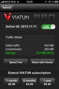 viatun iphone app