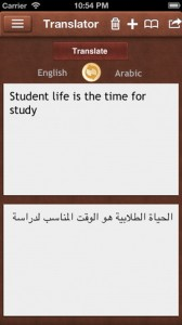Arabic Dictionary iPhone App