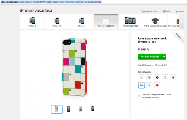 iphone 5s case iPhone 5S Revealed on Apples Hungarian Site