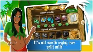 Shake Islands iPhone Game