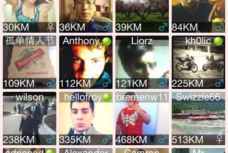 Halfeet iPhone App