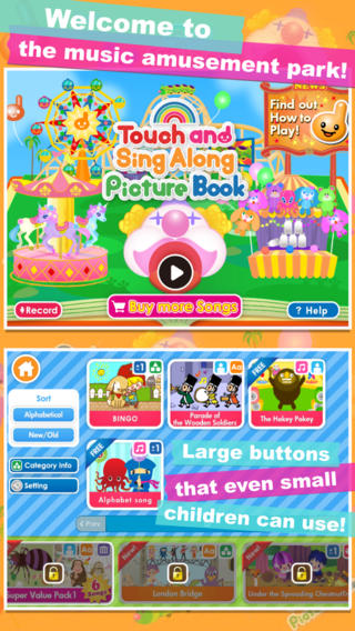 Touch 'n Sing iPhone App
