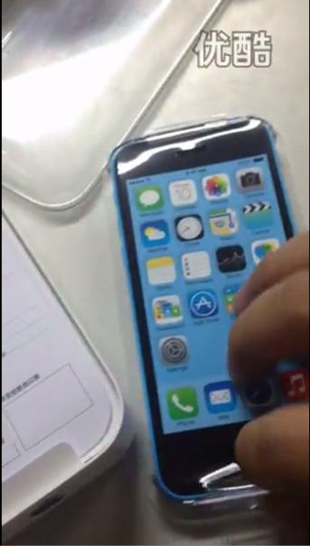 iPhone 5C elegant packaging