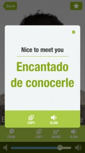 Spanish Pretati iPhone App