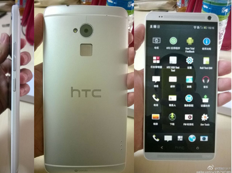 Htc One Max vs Samsung Galaxy