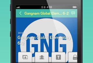 Classting iPhone App