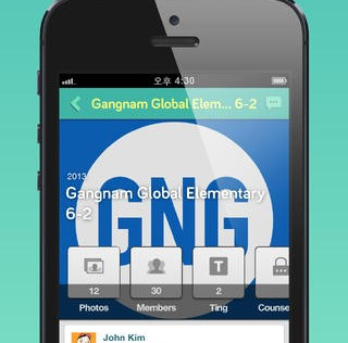 Classting iPhone App Review: Social Networking for Classrooms
