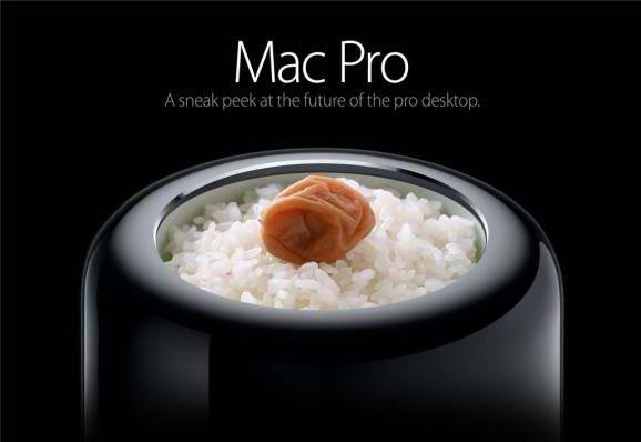 mac-pro-parody-rice-bowl