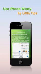 PowerGuard iPhone App