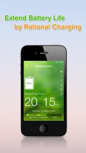 PowerGuard iPhone App