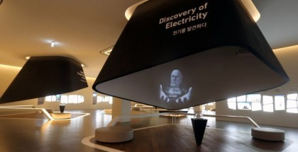 Samsung's Innovation Museum Celebrates 45 Years Of Samsung