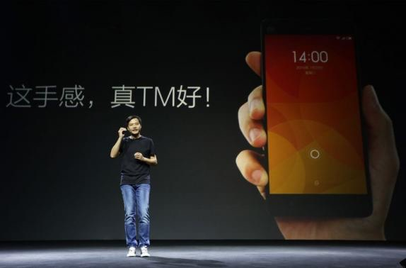 Xiaomi product demos talk about Apple a lot, but the competitors getting hurt tends to be Samsung, HTC,  LG et al.