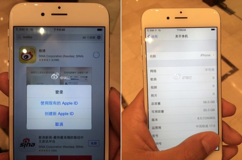 Assuming these pics and vids are accurate, and they certainly seem real, the 4.7-inch iPhone 6 is going to hit that sweet spot of functional firmament.