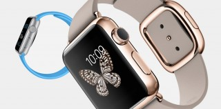 iOS 8.2 Beta: All About Apple Watch, WatchKit