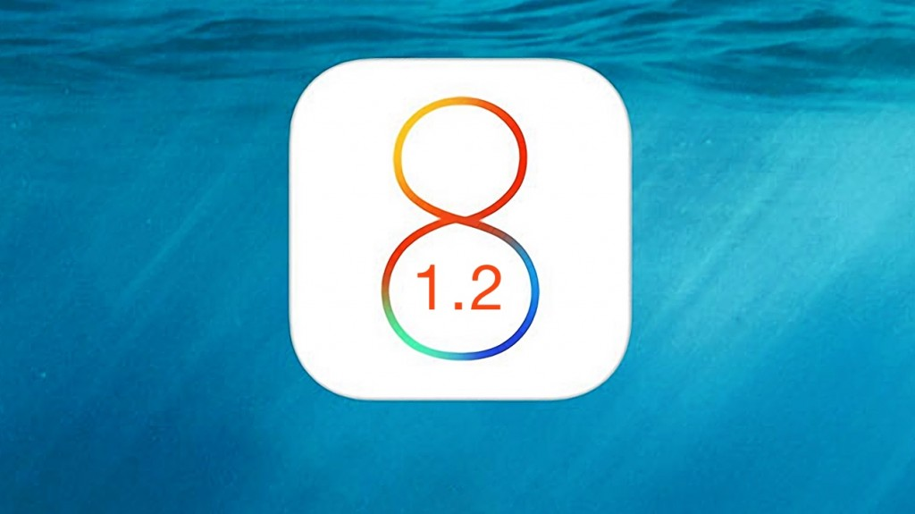 ios-812-update-splash