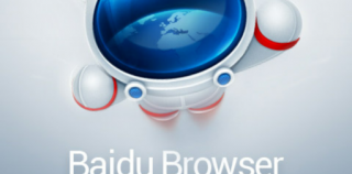 Baidu Browser Android App Review