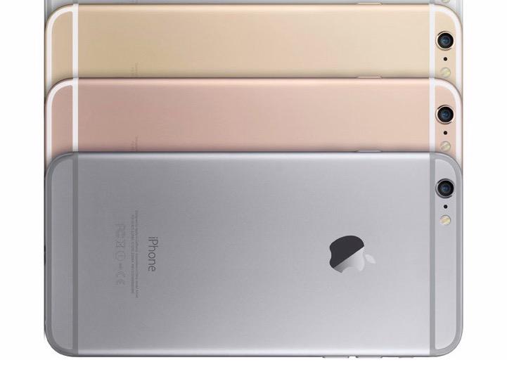 iPhone 6s spy photo