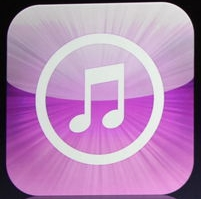 Apple Email Suggests iTunes Match Launch Nearing