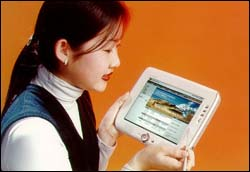 LG had its own 'iPAD' in 2001
