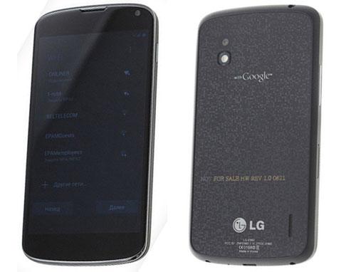 LG Nexus 4 Leaked