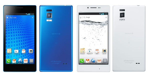 LG Optimus G Blue White