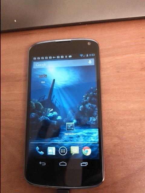 LG Optimus Nexus G Front