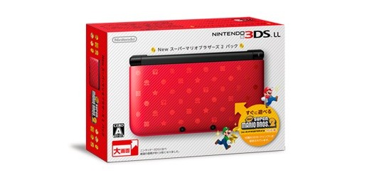 Nintendo 3DS Bundle 1