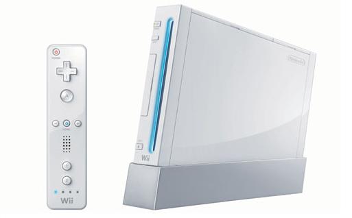 Wii Mini Launch Imminent