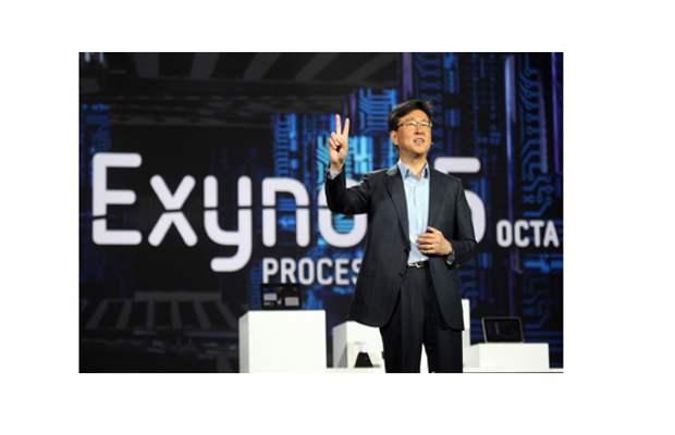 Samsung Galaxy S4 8 Core Processor