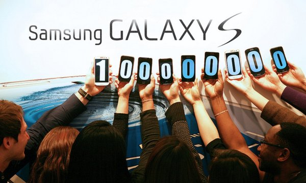 Samsung Breaks 100 Million Mark With Galaxy S