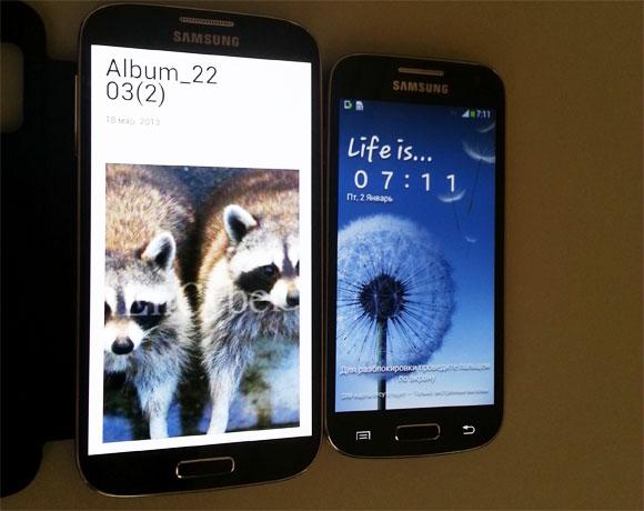 Galaxy S4 vs Galaxy S4 mini