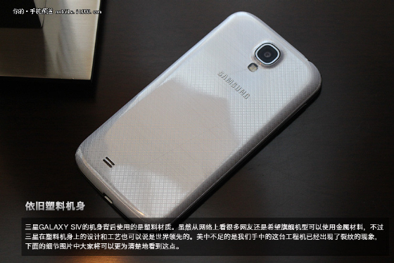 samsung galaxy S4 back