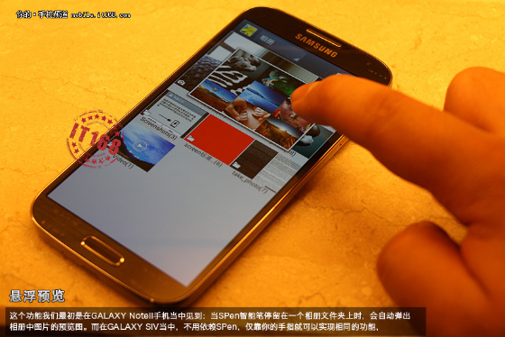 Images Leak Ahead of Samsung Galaxy S4 Launch
