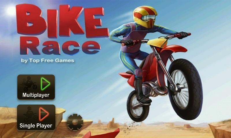 Bike Race iPad App