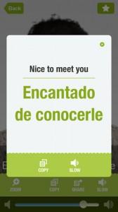 Spanish Pretati iPhone App