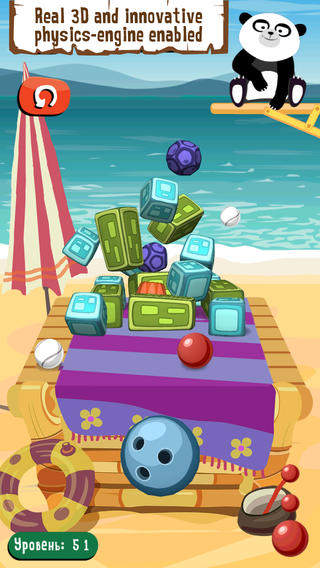 Perfect Hit! iPhone Game