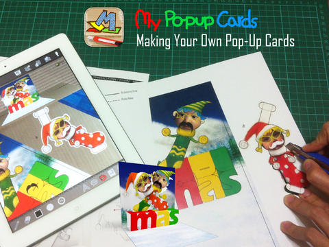 My Pop-Up Cards iPad App