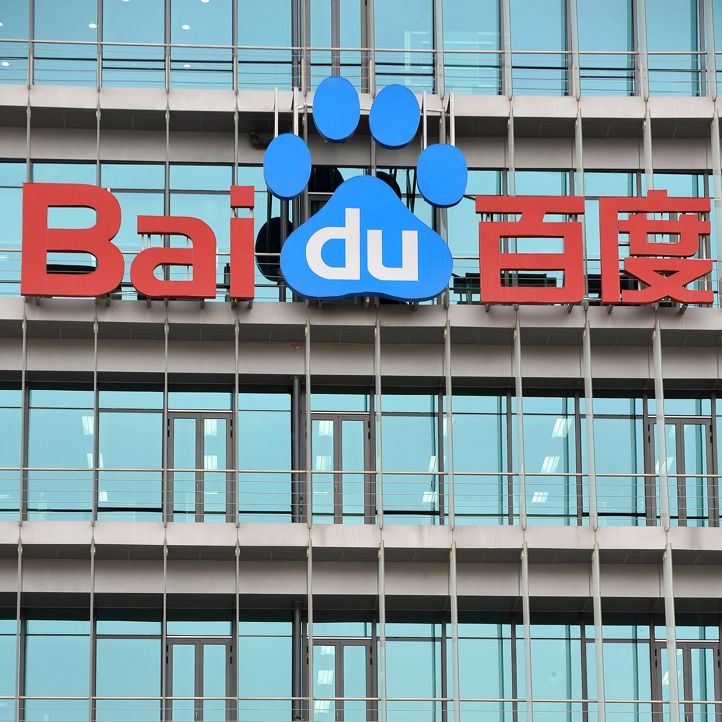 US Judge Rules In Baidu's Favor, Allows Internet Censorship