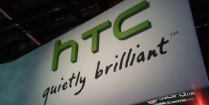 HTC Struggles For Second Quarter In A Row