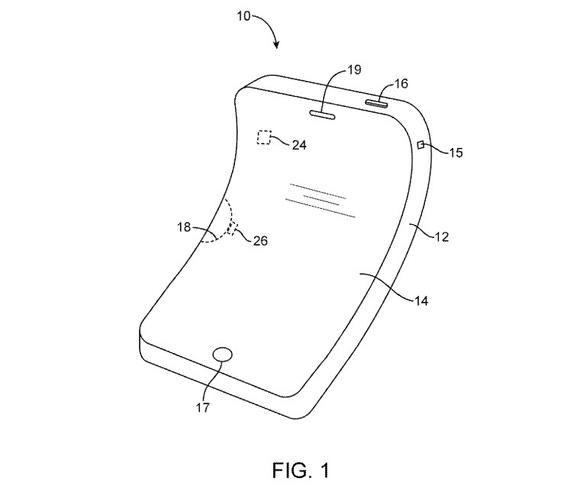 Because every idiot with a patent and a lawyer wants to sue Apple, the company patents many, many ideas that never turn into shipping products. Still the curved iPhone concept is still around because so many people want one.