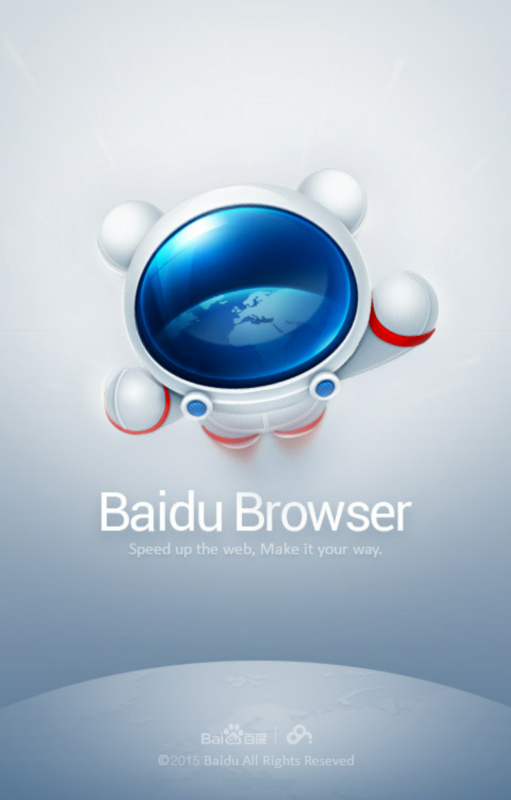 Baidu Browser (1)